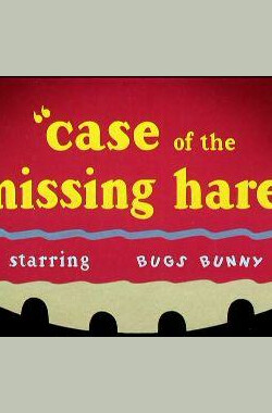 Case of the Missing Hare (1942)