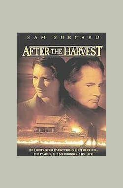 丰收之后 After the Harvest (2001)