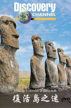 复活岛之迷 Mysteries of Easter Island (2002)
