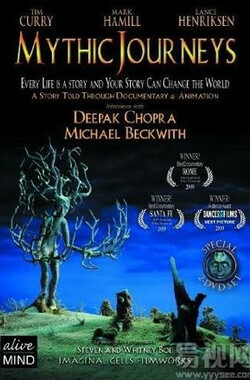 Mythic Journeys (2009)