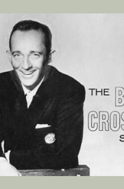 The Bing Crosby Show (1964)
