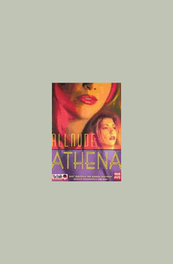 All Nude Athena (1998)