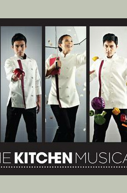The Kitchen Musical