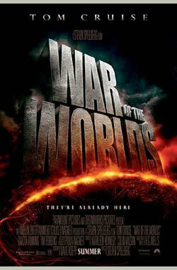 世界之战 War of the Worlds (2005)