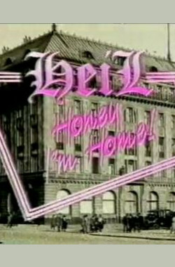 Heil, Honey I'm Home (1990)