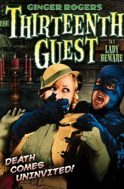 The Thirteenth Guest (1932)