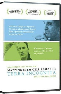 Terra Incognita: The Perils and Promise of Stem Cell Research