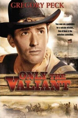 孤城英烈传 Only the Valiant (1951)