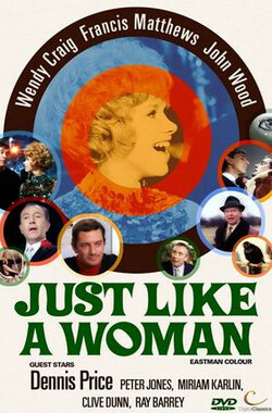 Just Like a Woman (1967)
