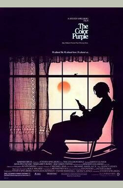 紫色 The Color Purple (1985)