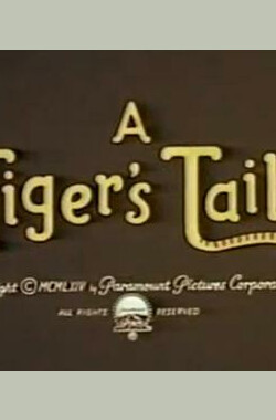 A Tiger's Tail (1965)