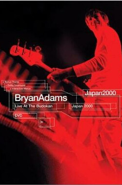 Bryan Adams: Live at the Budokan (2003)