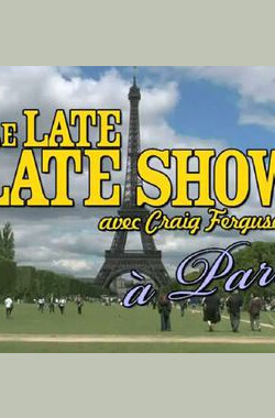 The Late Late Show with Craig Ferguson: Paris Week (2011)