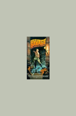 奇兵勇士 Doc Savage: The Man of Bronze (1975)
