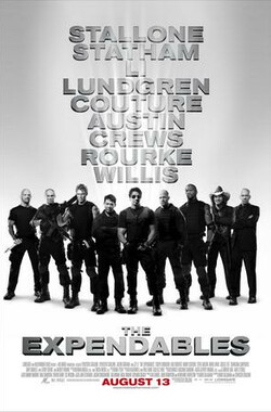 敢死队 The Expendables (2010)