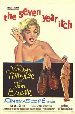 七年之痒 The Seven Year Itch (1955)