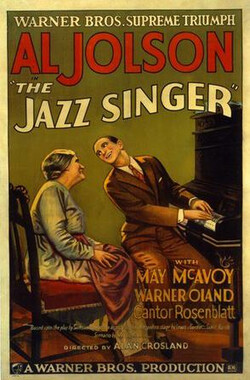 爵士歌手 The Jazz Singer (1927)