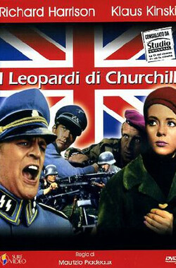丘吉尔的豹子 I Leopardi di Churchill (1970)