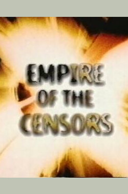 剪刀帝国 Empire of the Censors (1995)