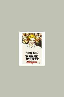Madame Mystery (1926)