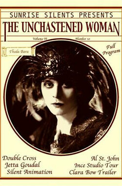 The Unchastened Woman (1925)