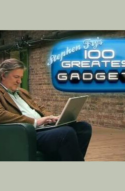 Stephen Fry's 100 Greatest Gadgets (2011)