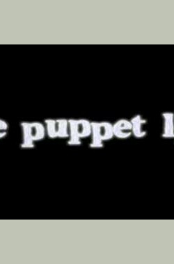 The Puppet Life (2009)