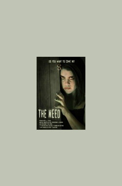 the need (2006)