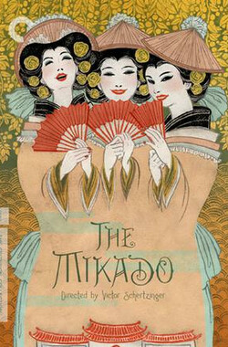帝王 The Mikado (1939)