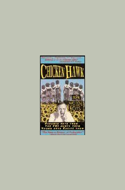 Chicken Hawk: Men Who Love Boys (2003)