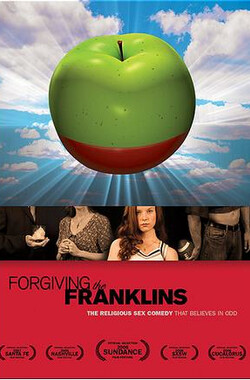 富兰克林歪传 Forgiving the Franklins (2008)