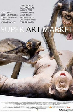 Super Art Market (2009)