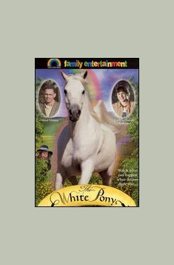 The White Pony (1999)