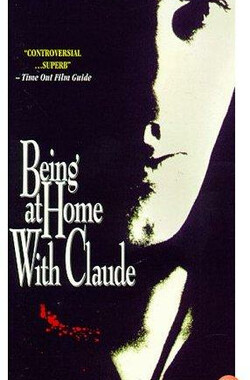 Being at Home with Claude (1993)