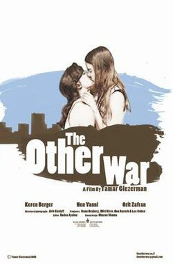 The Other War (2008)