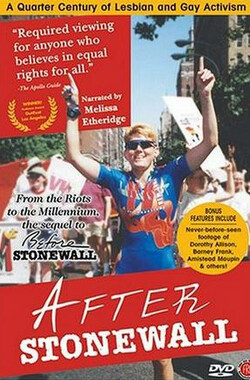 石墙之后 After Stonewall (1999)