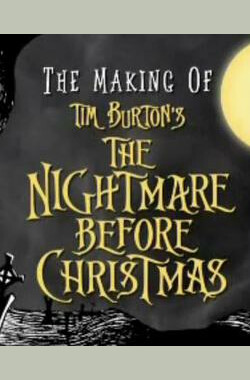 The Making of Tim Burton's 'The Nightmare Before Christmas' (2000)