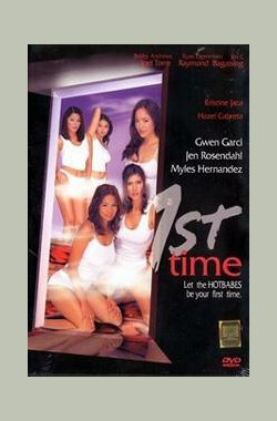 First Time (2003)