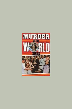 Murder at the World Series (1977)