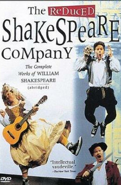 The Complete Works of William Shakespeare (Abridged) (1987)