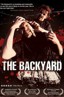 后院 The Backyard (2003)