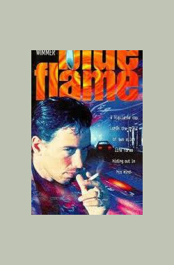 Blue Flame (1993)
