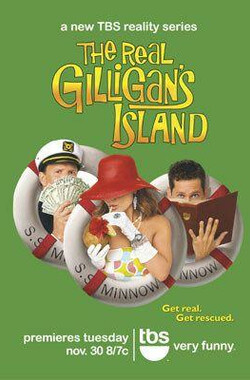 富人岛度假 The Real Gilligan's Island (2004)
