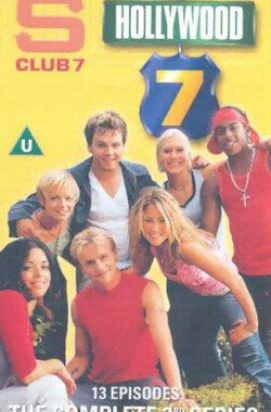 S Club 7 in Hollywood (2001)