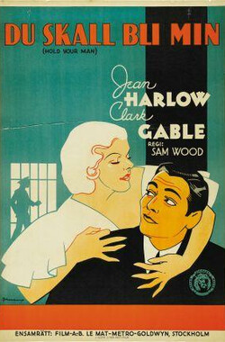 钓金龟 Hold Your Man (1933)