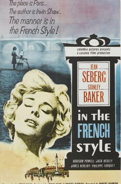 In the French Style (1963)