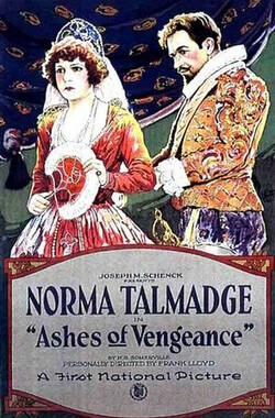 仇灰烟灭 Ashes of Vengeance (1923)