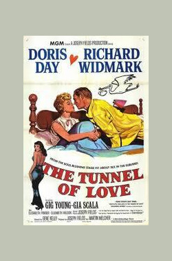 春色撩人 The Tunnel of Love (1958)
