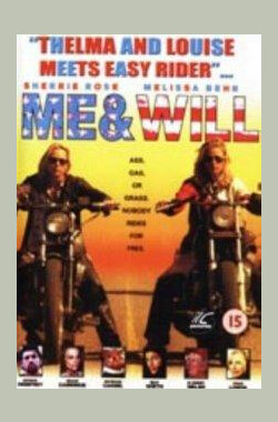 Me and Will (1999)