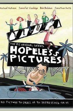 绝望主夫 Hopeless Pictures (2005)